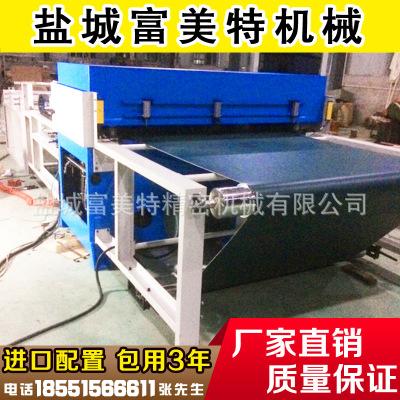厂家批量化生产全自动化数控四柱亿博帐号注册 自动下料机